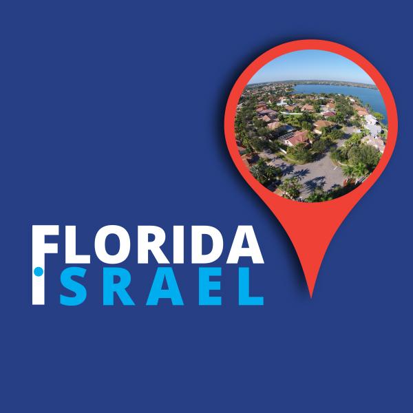 פלורידה ישראל - נדל