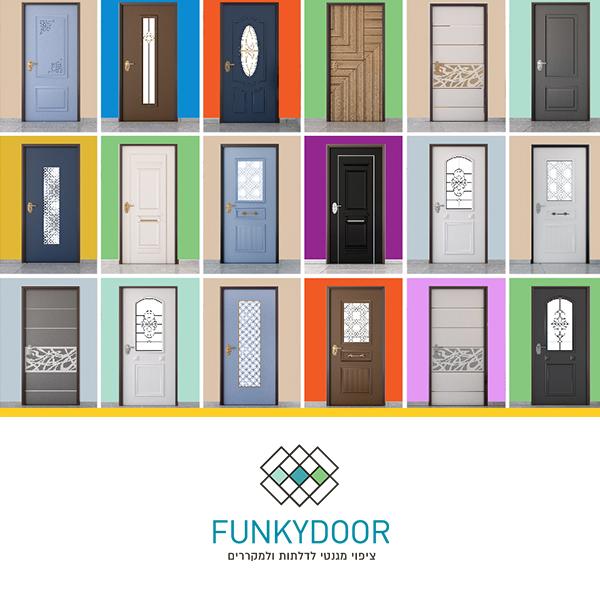 Funkydoor חיפוי מ לדלתות