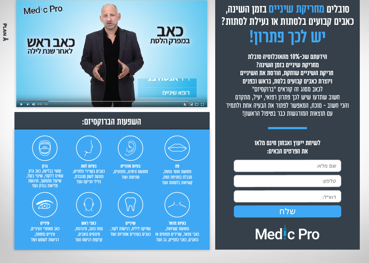 Medic_Pro_Web_10