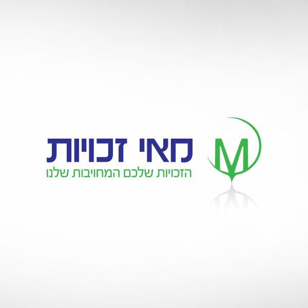Plana_logos_may